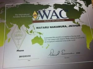JN3VQM 15M PH WAC