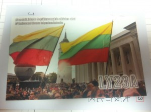 LY23A QSL