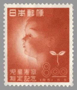 日本郵便 児童憲章制定記念切手