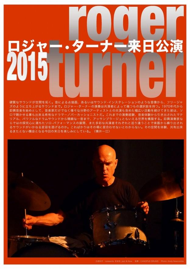 Roger Turner Flyer 2015