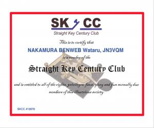 SKCC_JN3VQM